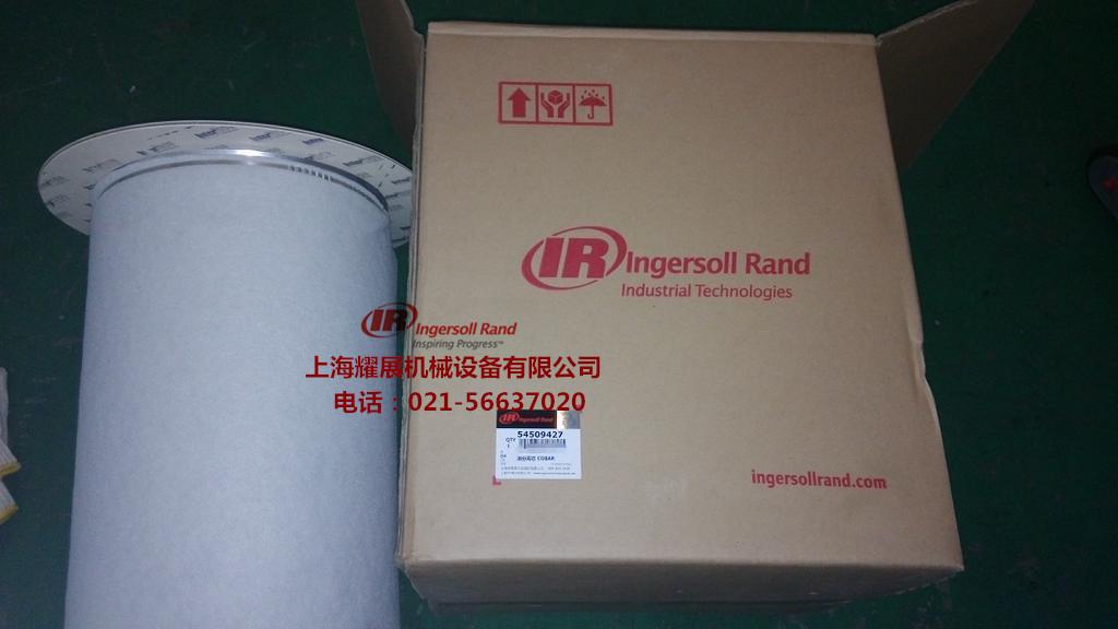 54509427油分离芯COBAR|英格索兰油分离芯--上海耀展机械T:13918595718